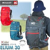 MILLETミレーMIS2015ELIUM30エリウム30Lバックパックリュックレインウェア