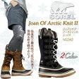【コロンビアセール開催中】【20%OFF!】【SOREL ソレル NL2142 Joan Of Arctic Knit II ジョアン オブ アークティック ニット 2 スノーブーツ ブーツ レディース
