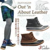 【ポイント20倍!】SOREL ソレル NL2133 NL2339 Out 'n About Leather アウトアンドアバウトレザー ショートブーツ ブーツ レディース 防水