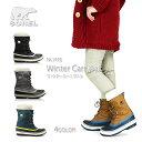 【NEW】ソレル ブーツ スノーブーツ レディース SOREL NL1495 WINTER CARNIVAL ウィンターカーニバル 防水