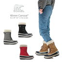 【30%OFF!】ソレル ブーツ スノーブーツ レディース SOREL NL3483 WINTER CARNIVAL ウィンターカーニバル 防水