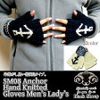 Black Sheep ブラックシープ SM08 Anchor Hand Knit Gloves ハンドニット グローブ ミトン 手袋 手ぶくろ