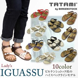 High spec model of Birkenstock's] TATAMI tatami by BIRKENSTOCK (Birkenstock) IGUASSU Iguazu sandal Lady's