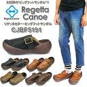 【10%OFF!】Regetta Canoe リゲッタ カヌー CJBF5191 ビッグフット サンダル サボ メンズ sale