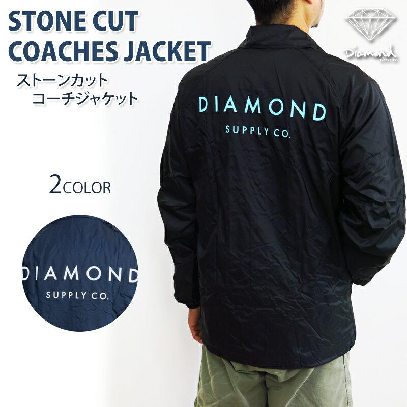 【30%OFF!】diamond supply co ダイアモンドサプライ C17DMPK33 STONE CUT COACHES JACKET ストーンカット コーチジャケット ジャケット ストリート