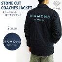 【30%OFF!】diamond supply co ダイアモンドサプライ C17DMPK33 STONE CUT COACHES JACKET ストーンカット コーチジャケット ジャケッ..