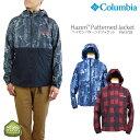 【NEW】コロンビア ジャケット マウンテンパーカーCOLUMBIA PM3728 Hazen Patterned Jacket ヘイゼン パターンド ジャケット レインウェア