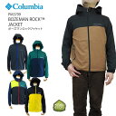 【20%OFF!】コロンビア ジャケット マウンテンパーカー COLUMBIA PM3799 BOZEMAN ROCK JACKET ボーズマンロックジャケット レインウェア