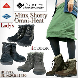 Columbia Colombia YU 3514 NEWBRRY MINI BOOT SPECIAL Lady's 2013 Winter Edition ニューベリーミニ boots special オムニシールド short boots minibus short boots Newbury ladies