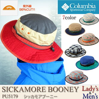 COLUMBIA Colombia PU7013 SIKAMORE BOONEY 2013 シッカモアブーニー Hat hats outdoors Festival