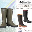 【30%OFF!】COLUMBIA コロンビア YU3777 RUDDY SOFT ラディ ソフト レインブーツ ブーツ レインウェア メンズ レディース