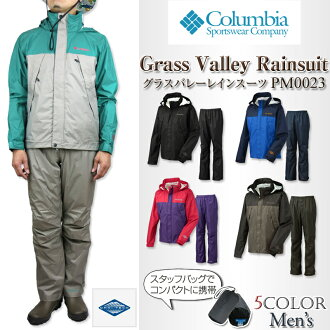 COLUMBIA Colombia PM0091 GRASS VALLEY RAINSUIT 2013 spring summer edition グラスバレーレイン suit rainsuit rain jacket pants rainwear jacket