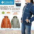 【NEW】COLUMBIA コロンビア PL3996 HAZEN Women's Jacket レディース ヘイゼン ジャケット マウンテンパーカー レインウェア