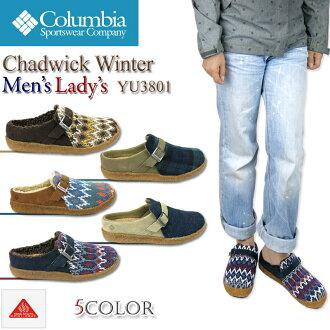 Women's Sandals fleece, winter of WINTER YU3801 CHADWICK Chadwick, COLUMBIA Colombia