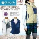 【冬物大処分セール】【30%OFF!】COLUMBIA コロンビア PL1686 ARCHER RIDGE WOMEN'S VEST Lady's レディース ...