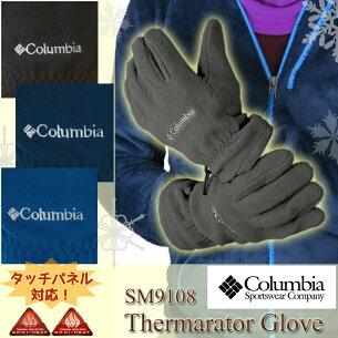 コロンビア Thermarator サーマレイター グローブ フリース
