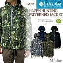 【NEW】コロンビア ジャケット マウンテンパーカー COLUMBIA PM3911 HAZEN HUNTING PATTERNED JACKET ヘイゼンジャケット レインウェア