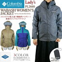 【NEW】コロンビア ジャケット マウンテンパーカー COLUMBIA PL2660 WABASH WOMEN'S JACKET レディース ワバシュジャケット レインウェア