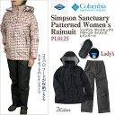 【NEW】COLUMBIA コロンビア PL0013 Simpson Sanctuary Women's Patterned Rainsuit レディース シンプソンサンクチュアリ レインスーツ レインウェア ジャケット マウンテンパーカー
