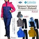 【NEW】COLUMBIA コロンビア PL0125 Simpson Sanctuary Women's Rainsuit レディース シンプソンサンクチュアリ レインスーツ レインウェア ジャケット マウンテンパーカー