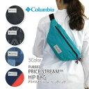 【NEW】COLUMBIA コロンビア PU8083 PRICE STREAM HIP BAG 3L...