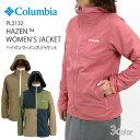 【NEW】コロンビア ジャケット マウンテンパーカー COLUMBIA PL3132 HAZEN W...