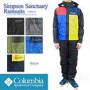 【30%OFF!】コロンビア レインウェア COLUMBIA PM0124 Simpson Sanc...