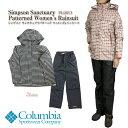 【NEW】コロンビア レインウェア COLUMBIA PL0...
