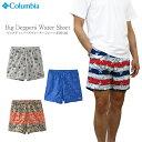 【30%OFF!】COLUMBIA コロンビア AE0146 BIG DIPPERS WATER SHORT ビッグディッパーズ ウォーター ショート パンツ