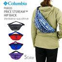 【NEW】COLUMBIA コロンビア PU8235 PRICE STREAM HIPBAG 3L ...