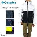 【NEW】コロンビア ジャケット マウンテンパーカー COLUMBIA PM3390 DECRUZ SUMMIT JACKET デクルーズ サミット オムニヒート レインウェア