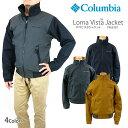 【10%OFF!】コロンビア ジャケット マウンテンパーカー COLUMBIA PM3397 LOMA VISTA JACKET ロマビスタ ジャケット フリース