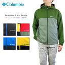 【NEW】コロンビア ジャケット マウンテンパーカー COLUMBIA PM3734 BOZEMAN ROCK JACKET ボーズマンロックジャケット レインウェア