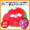 卓上 ミニクリーナー ハンディクリーナー コードレス 電池 いちご 掃除機 コンパクト 小型 かわいい クリーナー ハンディークリーナー ハンドクリーナー ハンディ ミニ イチゴ 苺