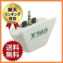 ヘッドセットコンバーターXBOX360ゲーム変換アダプタヘッドセットコンバーターXBOX360変換アダプターPC用ヘッドセットゲーム機変換イヤホンマイクパソコンイヤホンマイク