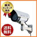 赤外線型 ダミーカメラ CA-11 ダミー 赤色LED 監視...
