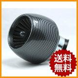 �ѥ�ե��륿�� �Х������� �������ե��륿�� 35mm ������ �����ܥ�Ĵ ��������ʡ� �����ե��륿�� �Х��� �Х����ѡ��� ����ʡ� �ե��륿�� 50cc ���� ���㥺 �ޥ���
