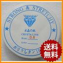 シリコンゴム ブレスレット 制作用 透明ゴム 水晶の線 長さ約13m 太さ0.5mm 長さ約7m 太さ0.8mm 長さ約5m 太さ1.0mm ポリウレタン100% ゴム紐 ビーズ 天然石 ストラップ パワーストーン 修理