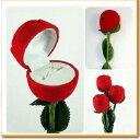 真紅のバラ型 造花指輪ケース リングケース ブライダル バラ...