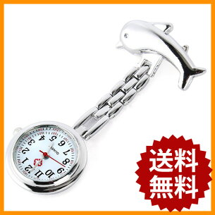 ナースウォッチ シルバー ウォッチ 懐中時計 掛け時計 アクセサリー