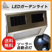 自動点灯 ソーラー 充電式 ライト ガーデン 庭 壁付け 夜間自動点灯 LED 停電 ガーデンライト ソーラーライト 充電 玄関 照明 センサーライト 屋外 ソーラー 充電式 センサー 庭 表札 階段