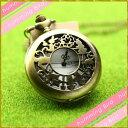 不思議の国のアリス風 懐中時計 時計 アンティーク アクセサリー ペンダント ネックレス レディース