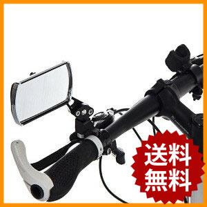 自転車用 バックミラー 左右2個セット 取り付け簡単 角度調整可能 ロードミラー マルチミ…...:firstmarket:10001002