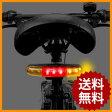 自転車用 ウインカー LED ライト ブレーキライト 簡単設置 テールランプ ブレーキランプ 警報 バイク LEDライト 夜間 事故防止 ロードバイク 自転車用パーツ 自転車 防犯 夜道 ウィンカー