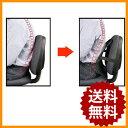 ランバーサポート メッシュ 腰痛対策 背当て 車 カーシートクッション ランバーサポートクッション デスクワーク 背当てクッション 腰痛 背中痛 サポートクッシ...
