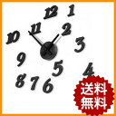 時計 オリジナル作成キット 手作り 40cm ビックサイズ キット 掛け時計 壁掛け時計 DIY おしゃれ かわいい 壁掛け ウォールクロック ブラック インテリア デザイン モダン シンプル