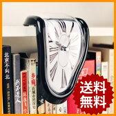 ダリの柔らかい時計 置き時計 デザイン アナログ おしゃれ モダン アート ウォールクロック 時計 新築祝い 置時計 おもしろ 面白 インテリア ブラック 黒 プレゼント ギフト 贈り物