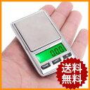 超小型 デジタル はかり スケール 0.01〜500g 電子 携帯タイプ 小型 デジタルスケール 0.01g デジタルはかり 量り 計り 測り 秤 軽量秤 計量...