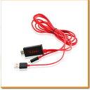 モバイル機器からHDTVへ。劣化なしのデータ送信が可能!MHL(Micro-USB) to HDTV 1080p 接続アダプター ケーブル 変換アダプタ 変換ケーブル ハブ HDテレビ パソコン 周辺機器