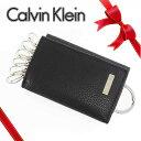 カルバンクライン Calvin Klein cK キーケース [CK-79216]